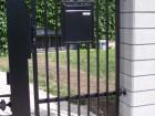 Kovová vchodová branka VARIO, vzor AW.10.82, barva černá mat  RAL 9005